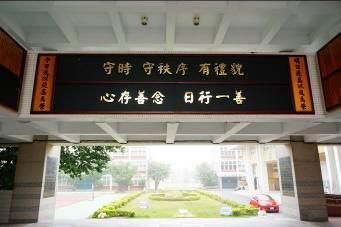 學校校園環境主廊