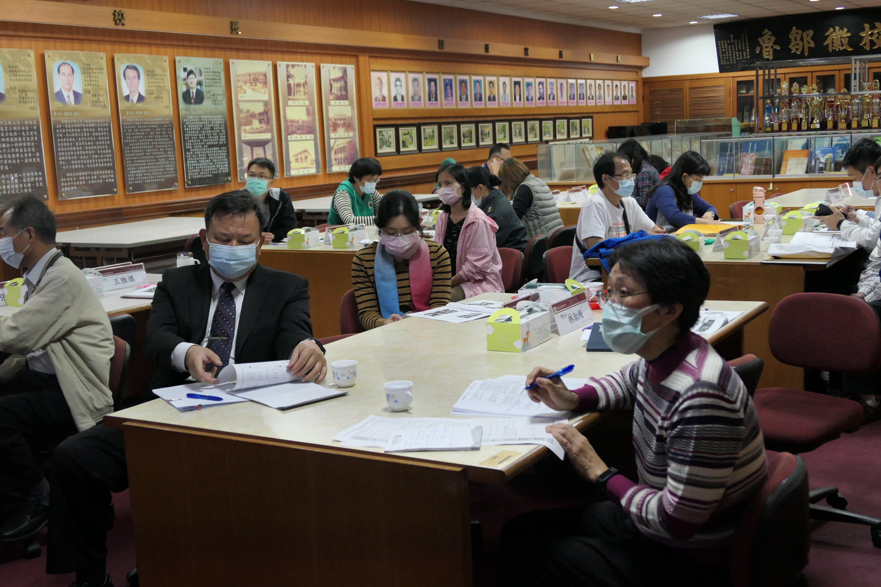 109-1專業諮詢會議
